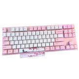 Varmilo 87 Sakura Keyboard