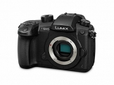 panasonic lumix gh5 4k mirrorless camera